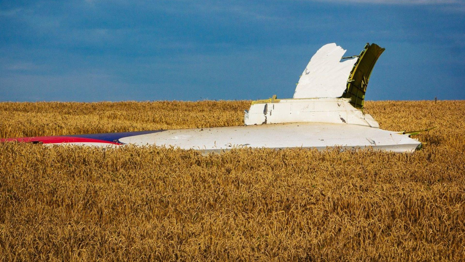 Подновяват през юни процеса за сваления над Украйна малайзийски самолет