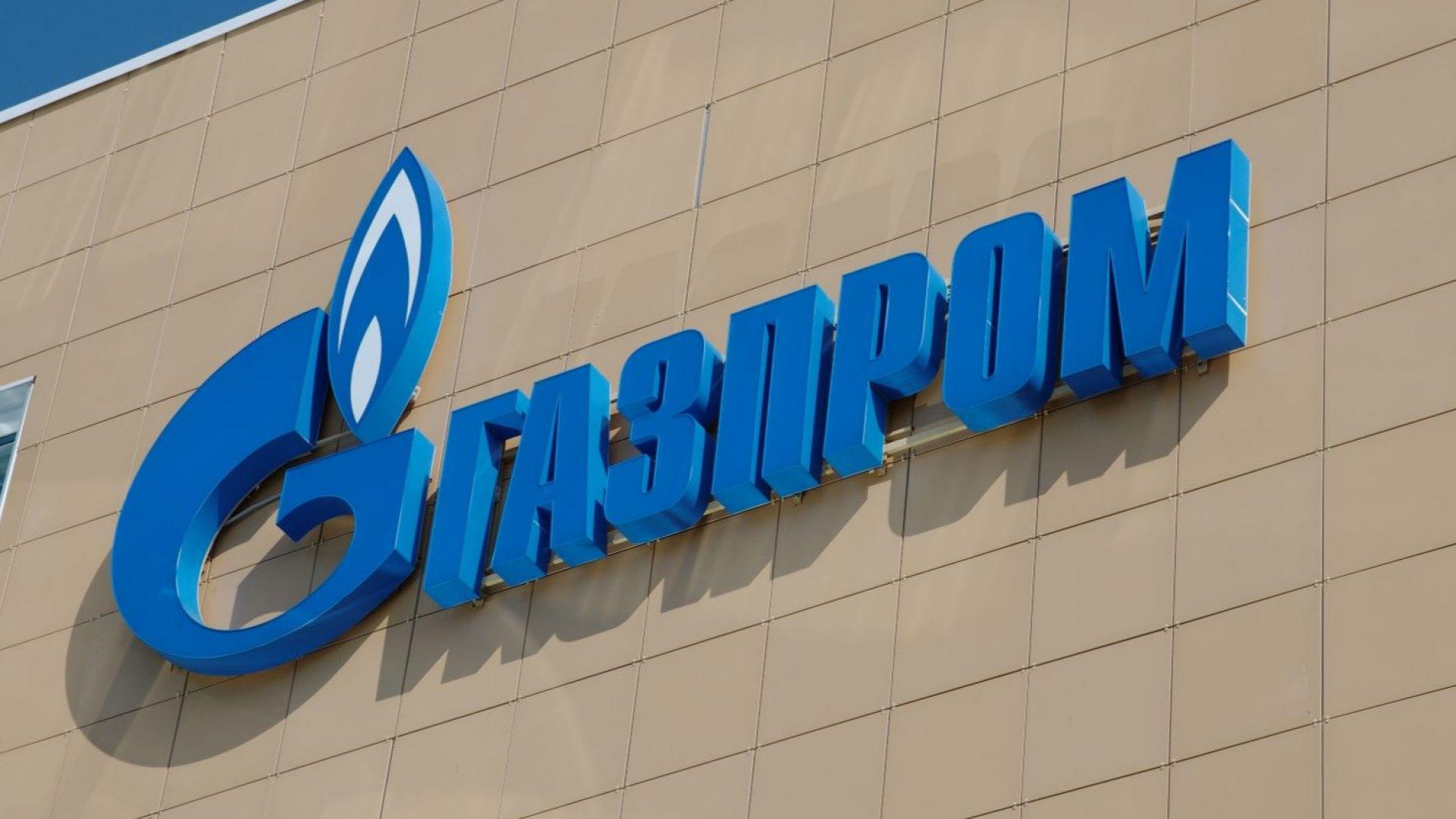 """Ето какви промени в договорите прие да направи """"Газпром"""""""