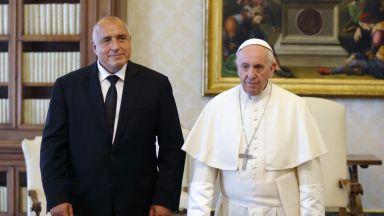 Борисов на аудиенция при папата (снимки)