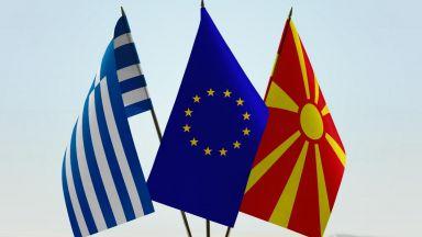 Няма решение за името на Македония