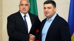 Фандъкова покани Кличко в София