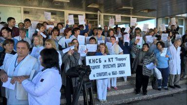 Лекари и жители на Ловеч блокират пътя София-Варна