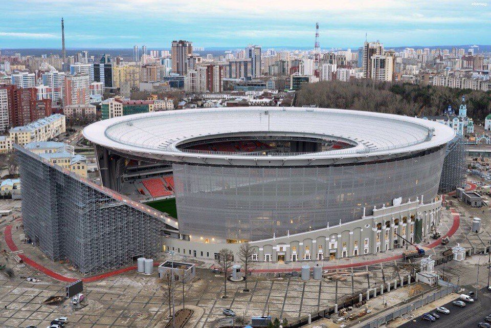 "Стадион ""Централ"" - Екатерининбург"