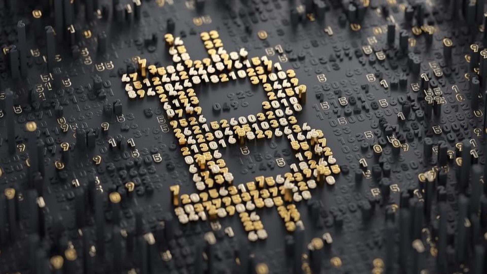 Троен ръст на измамите с криптовалути във Великобритания