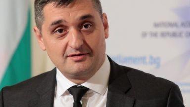 БСП даде изборите в Галиче и Беден на прокурор