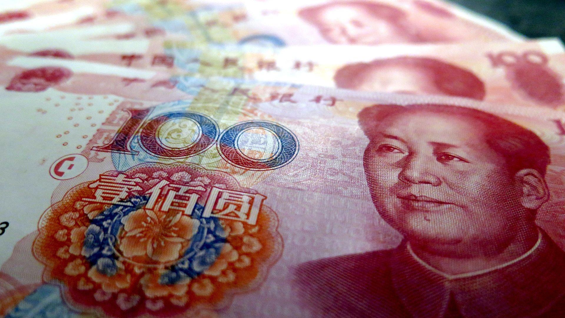 Шефът на голяма китайска банка е открит мъртъв