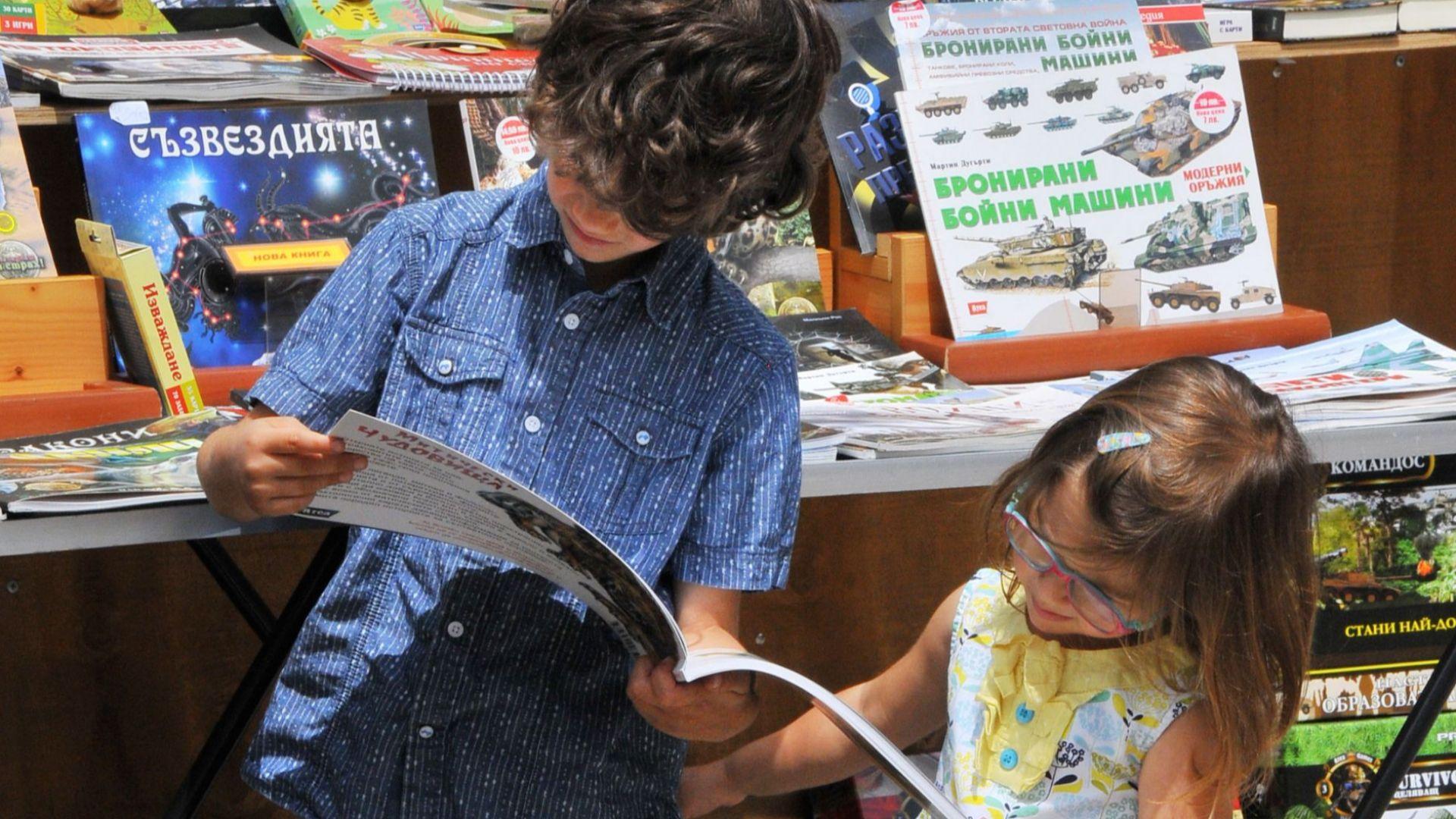 Пролетният базар на книгата пред НДК - за първи път на открито