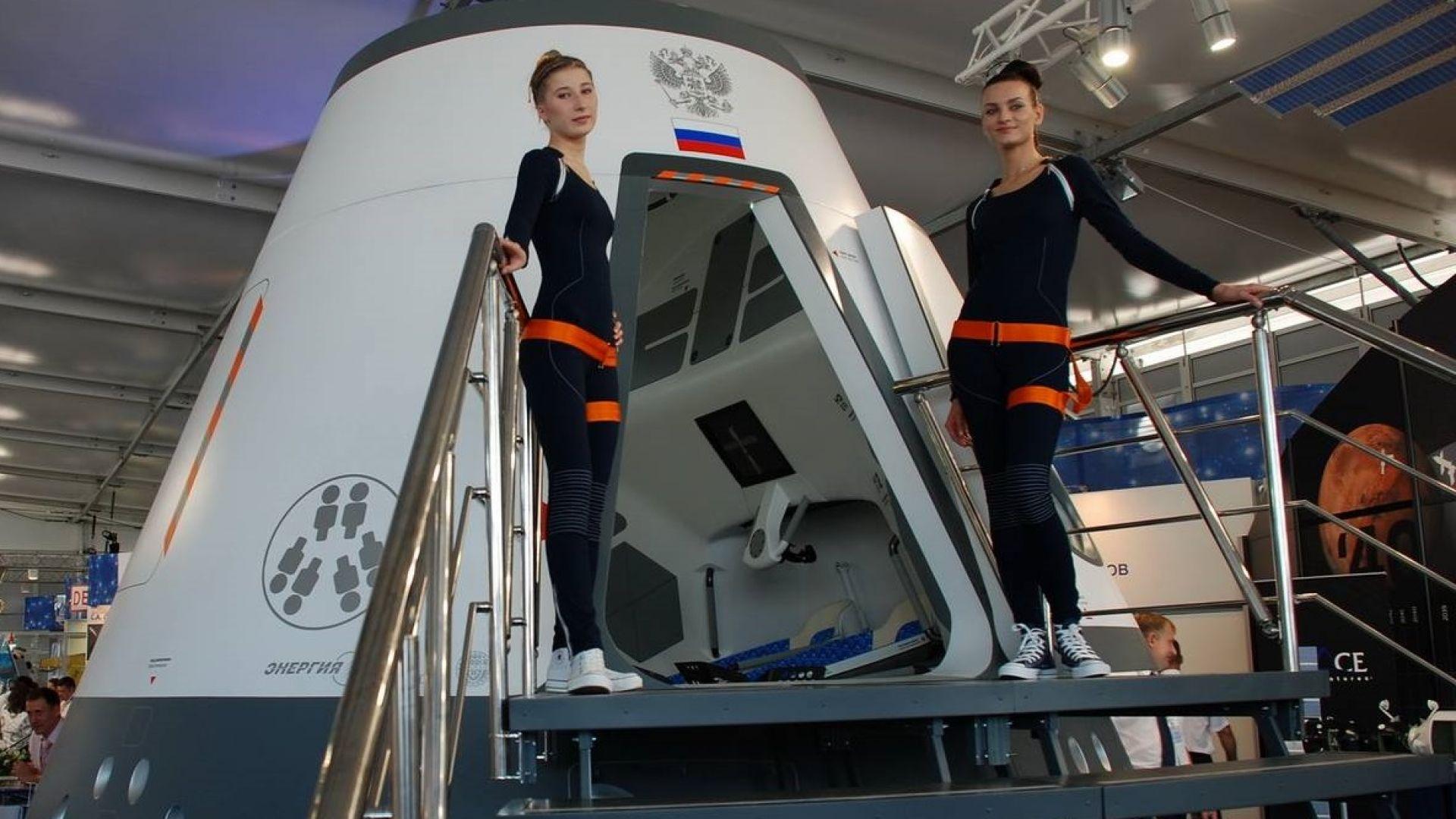 Тестове за новия руски космически кораб