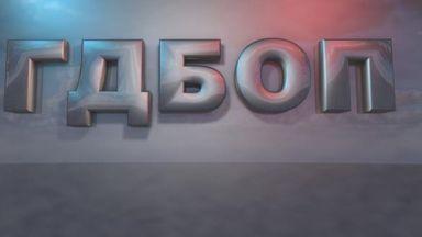 ГДБОП залови на връх Ком международен киберпрестъпник