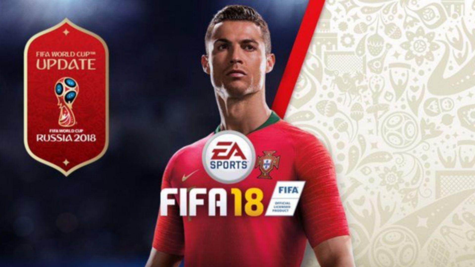 EA Sports каза кой ще спечели Световното