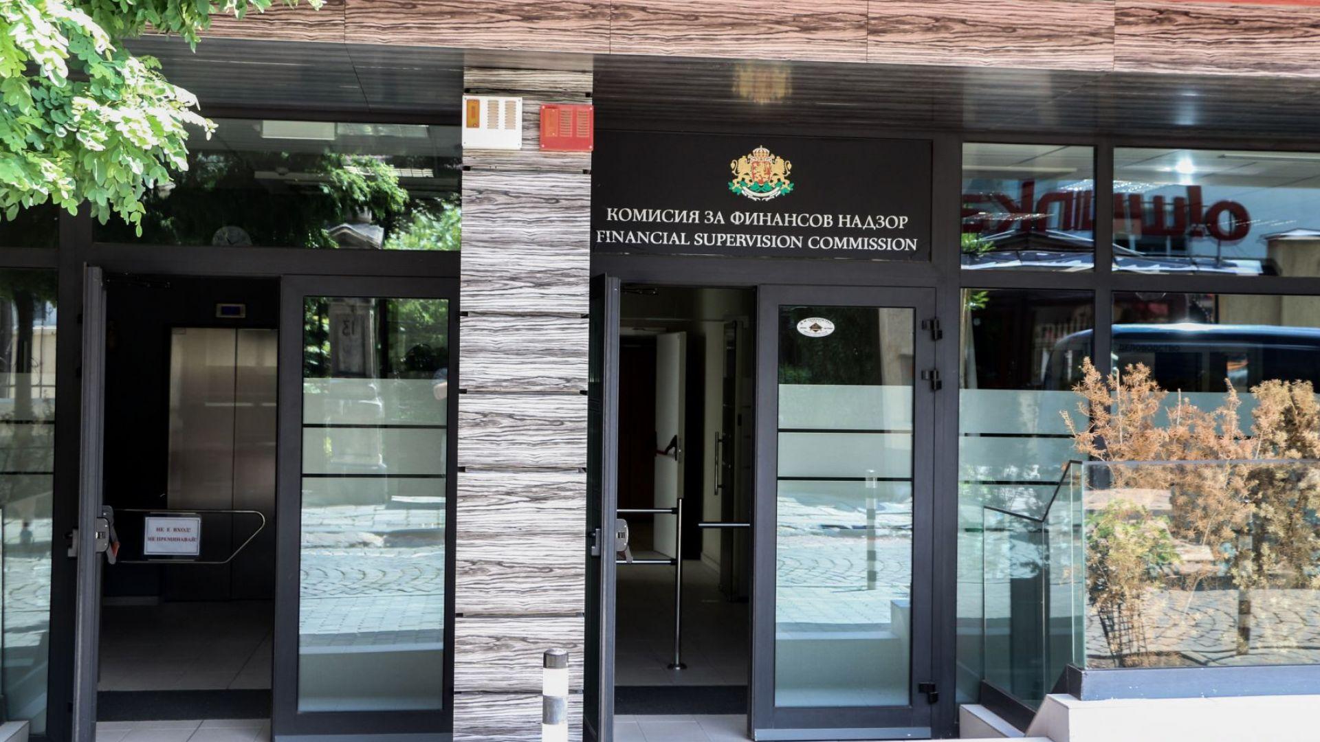 КФН отне лиценза на инвестиционен посредник, манипулирал граждани