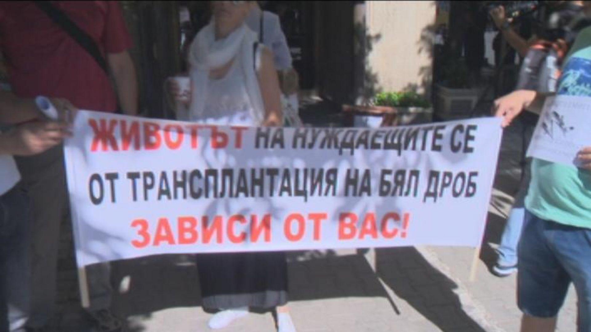 Протест пред МЗ: Какво е да си пациент с белодробно заболяване в България?