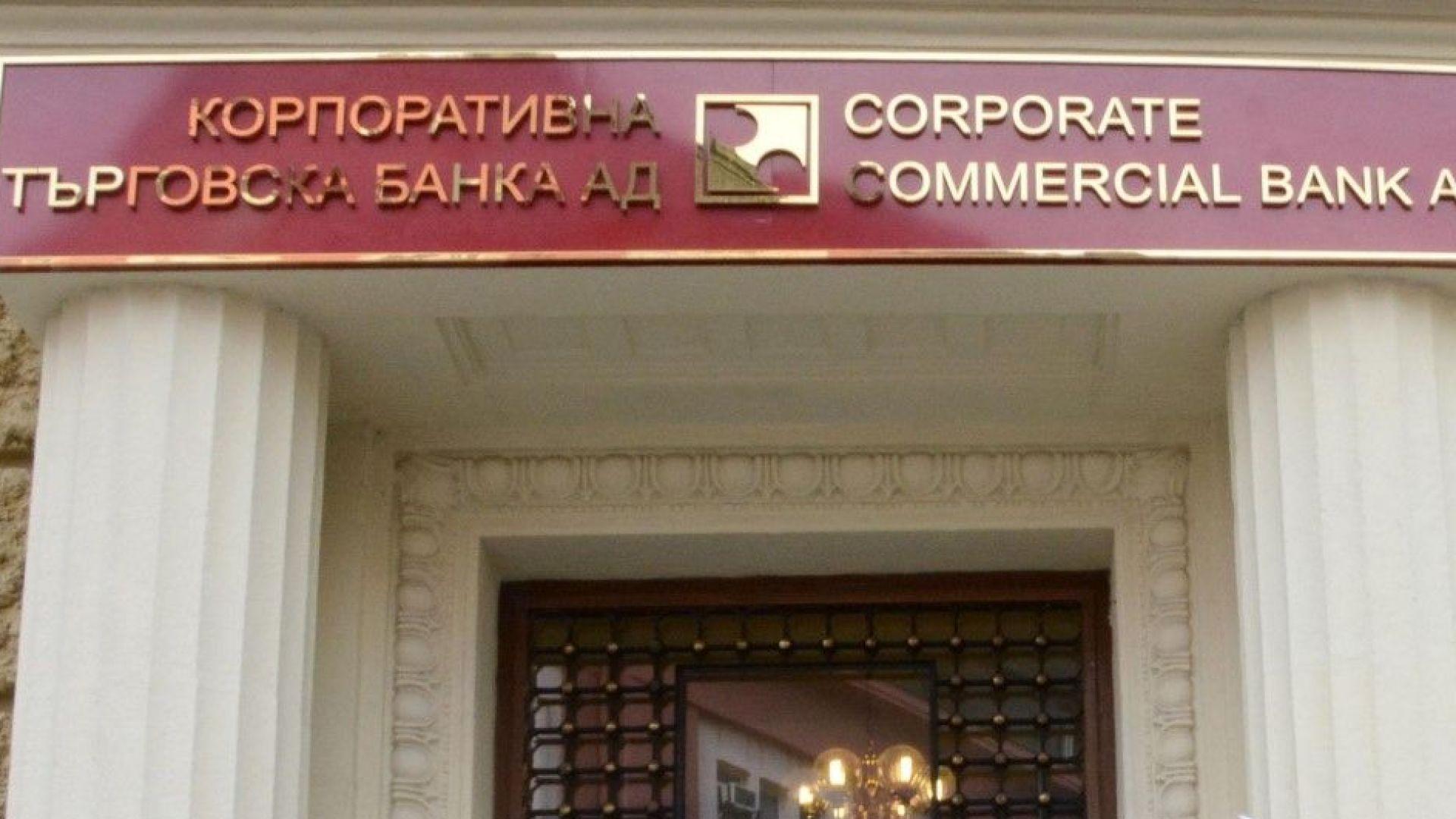 Софийска градска прокуратура внесе в съда обвинителен акт срещу двама