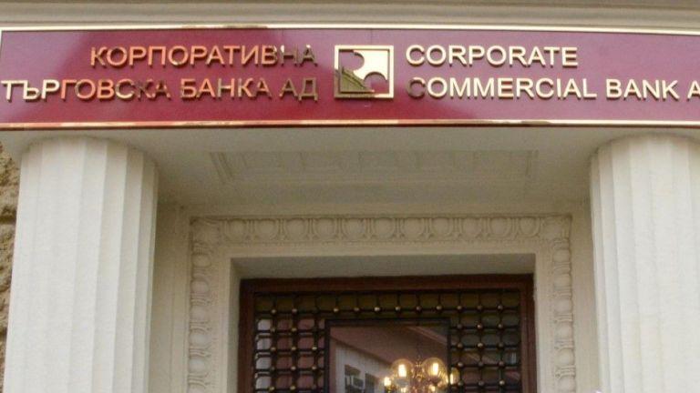 Върховният административен съд отменил решение за установен конфликт на интереси