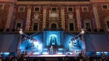 Българските букви осветиха центъра на Рим (снимки и видео)