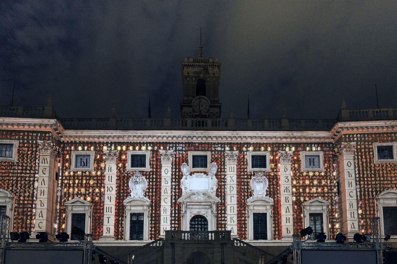 Светлините на Капитолийския площад бяха изключени, за да започне невероятното 3D mapping шоу