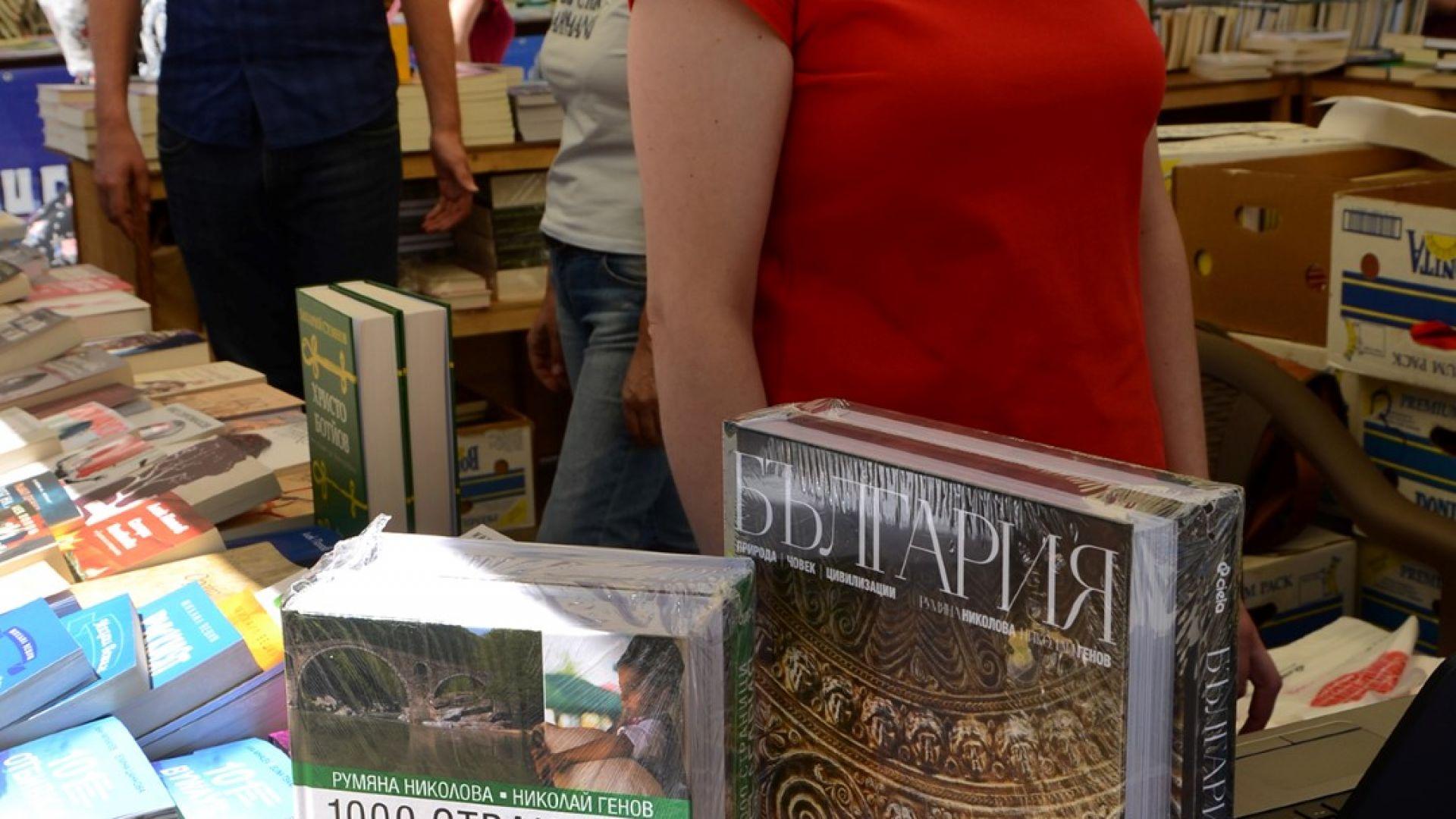 Започва пролетният базар на книгата на открито в София