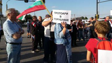 """Протест блокира за 3 часа """"Цариградско шосе"""" в София"""