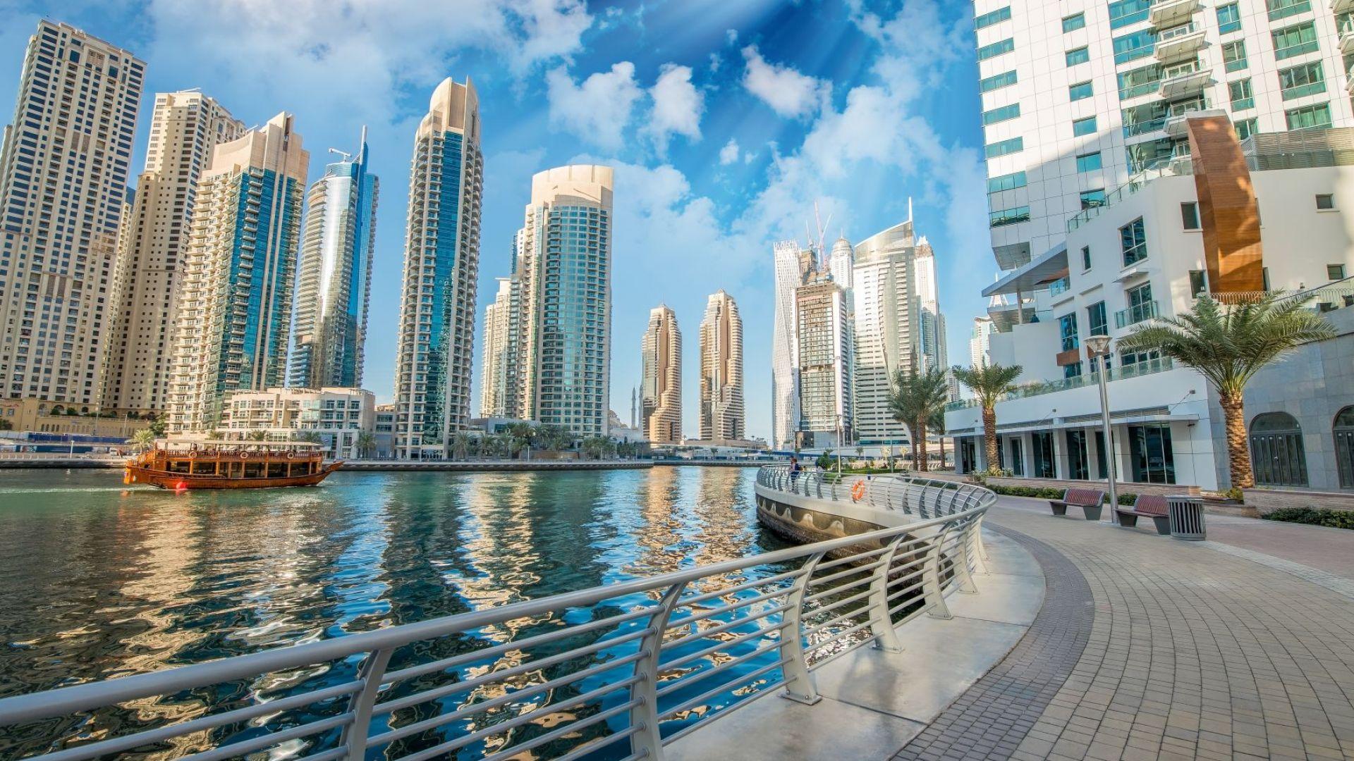 Среща в Дубай подобрява живота на хората по целия свят