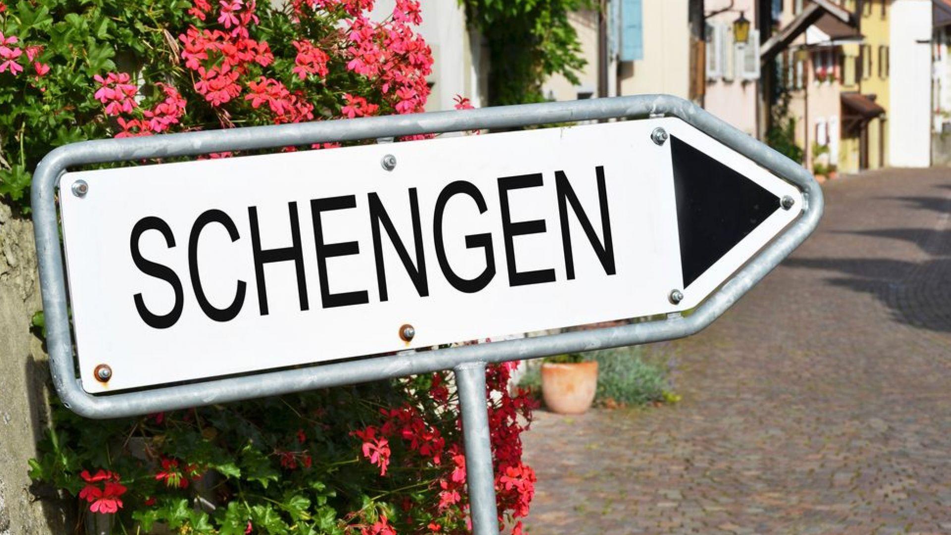 България и Румъния получиха поредна подкрепа за Шенген