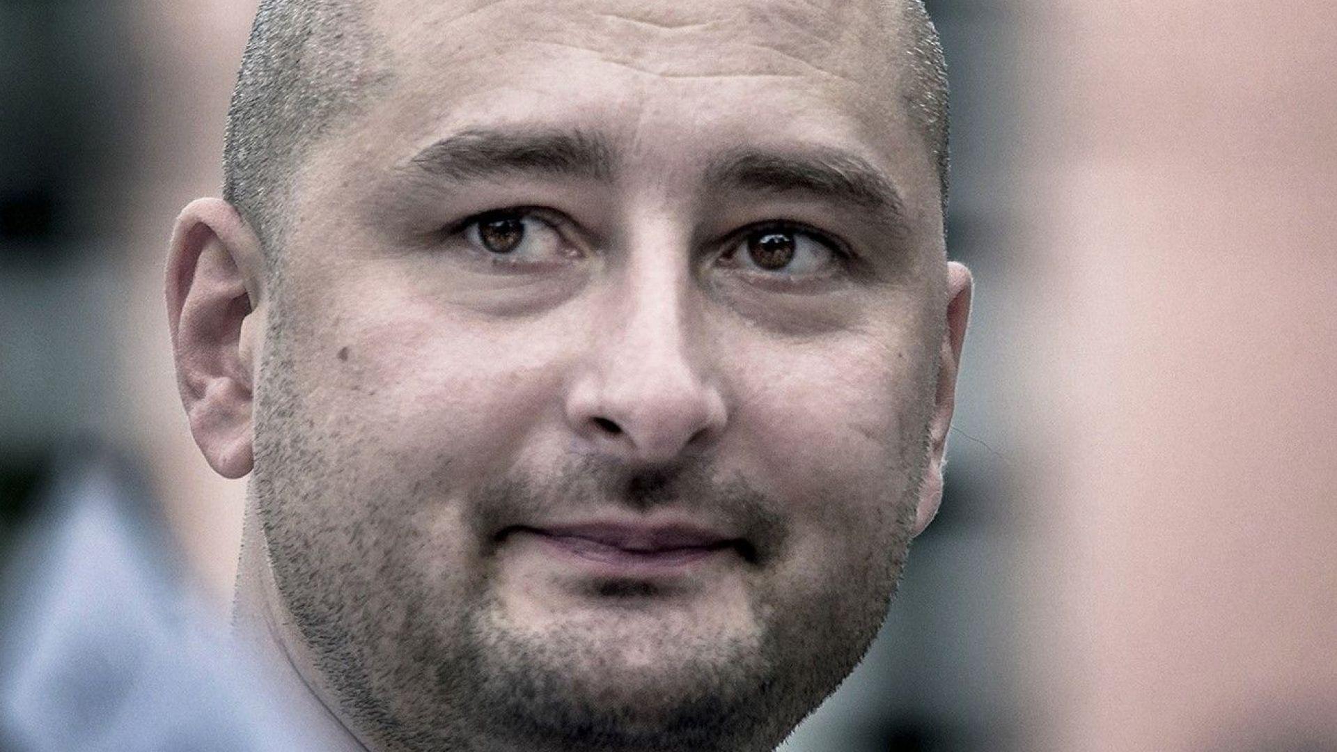 Известен руски журналист, критикувал Кремъл, беше застрелян в Киев
