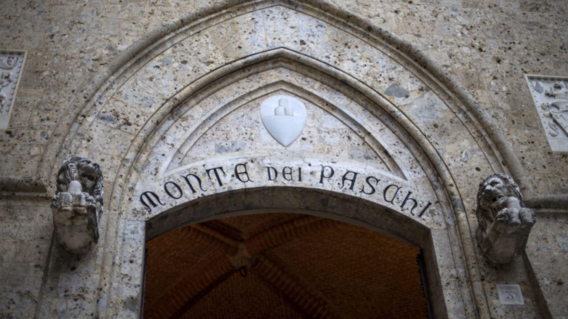 Италианските банки призоваха към спокойствие