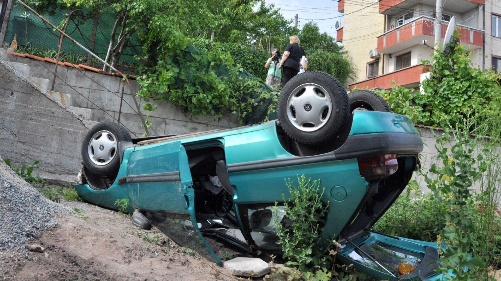 Шофьорка летя 3 метра, падна с колата по таван в двор