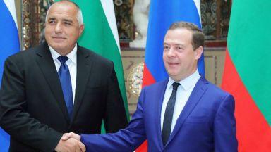 Борисов и петима министри се срещнаха с Медведев (видео)