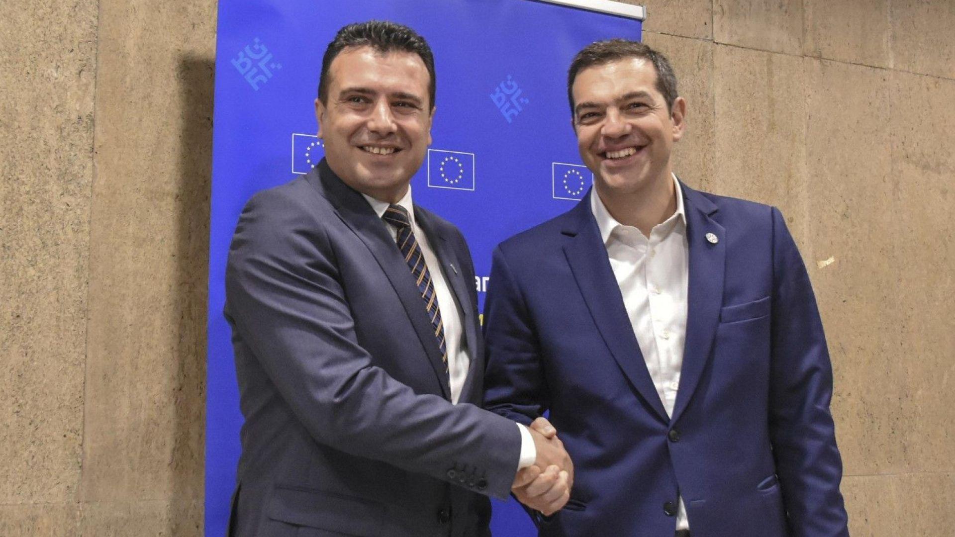 Наистина ли се споразумяха за името на Македония?