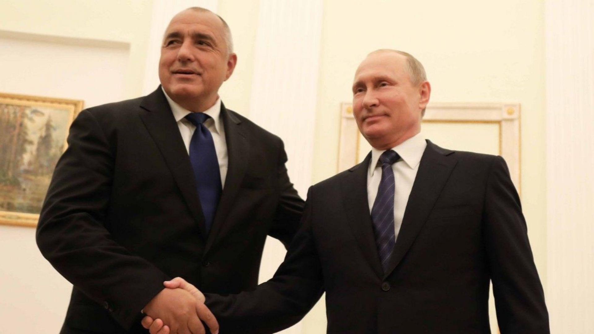 Борисов при Путин - пробив или нов шлем?