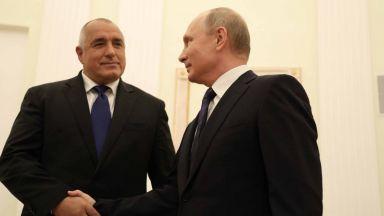 Путин прие Борисов в Кремъл