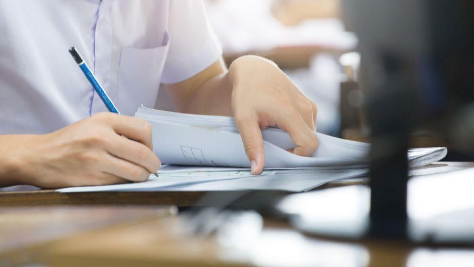 91-ва Немска езикова гимназия в София е с най-висок успех на матурата по БЕЛ