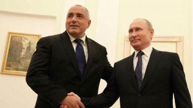 """Путин: Готови сме да строим АЕЦ """"Белене"""" при пазарни условия"""