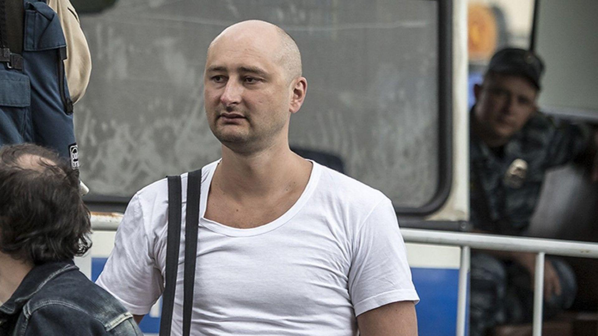 """Убитият"" руски журналист се оказа жив (видео)"