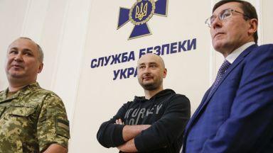 Реакции след фалшивото убийство на Бабченко