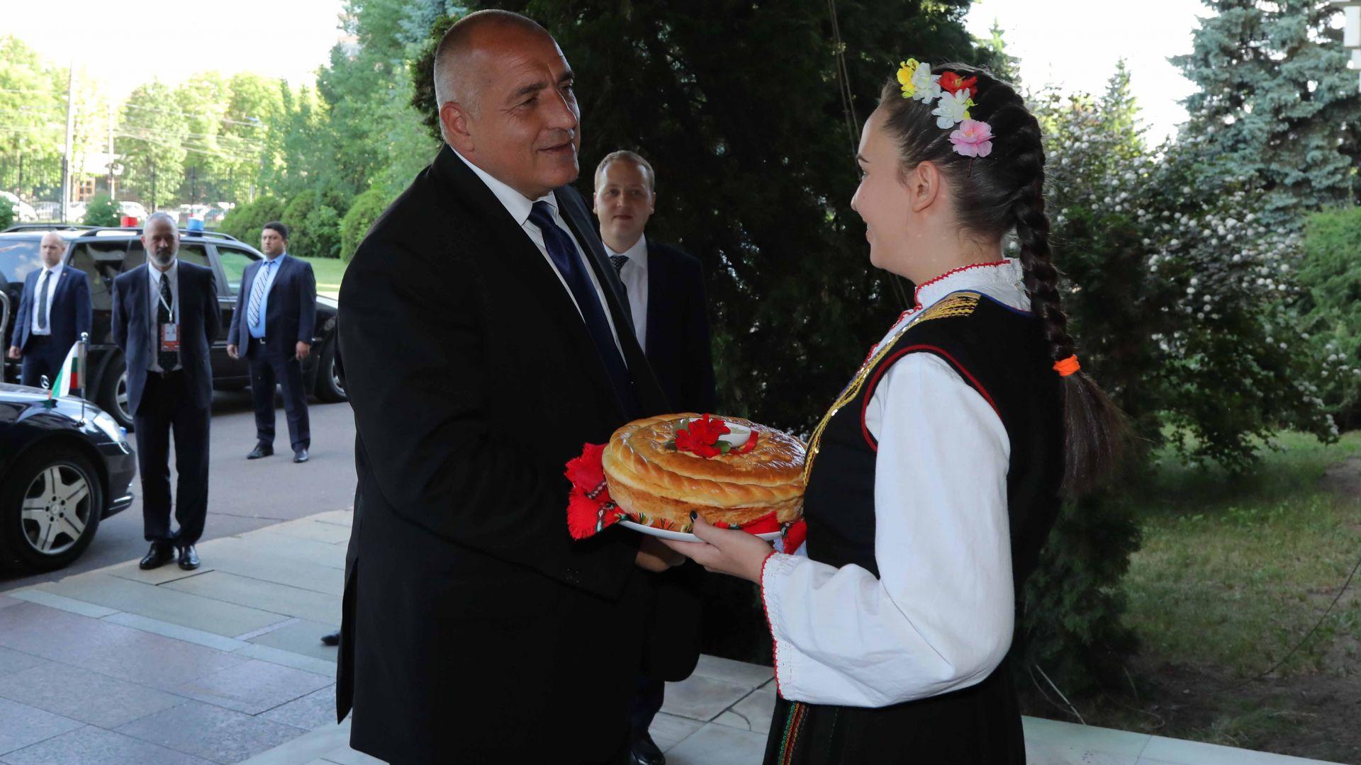 Борисов се срещна с българската общност в Москва