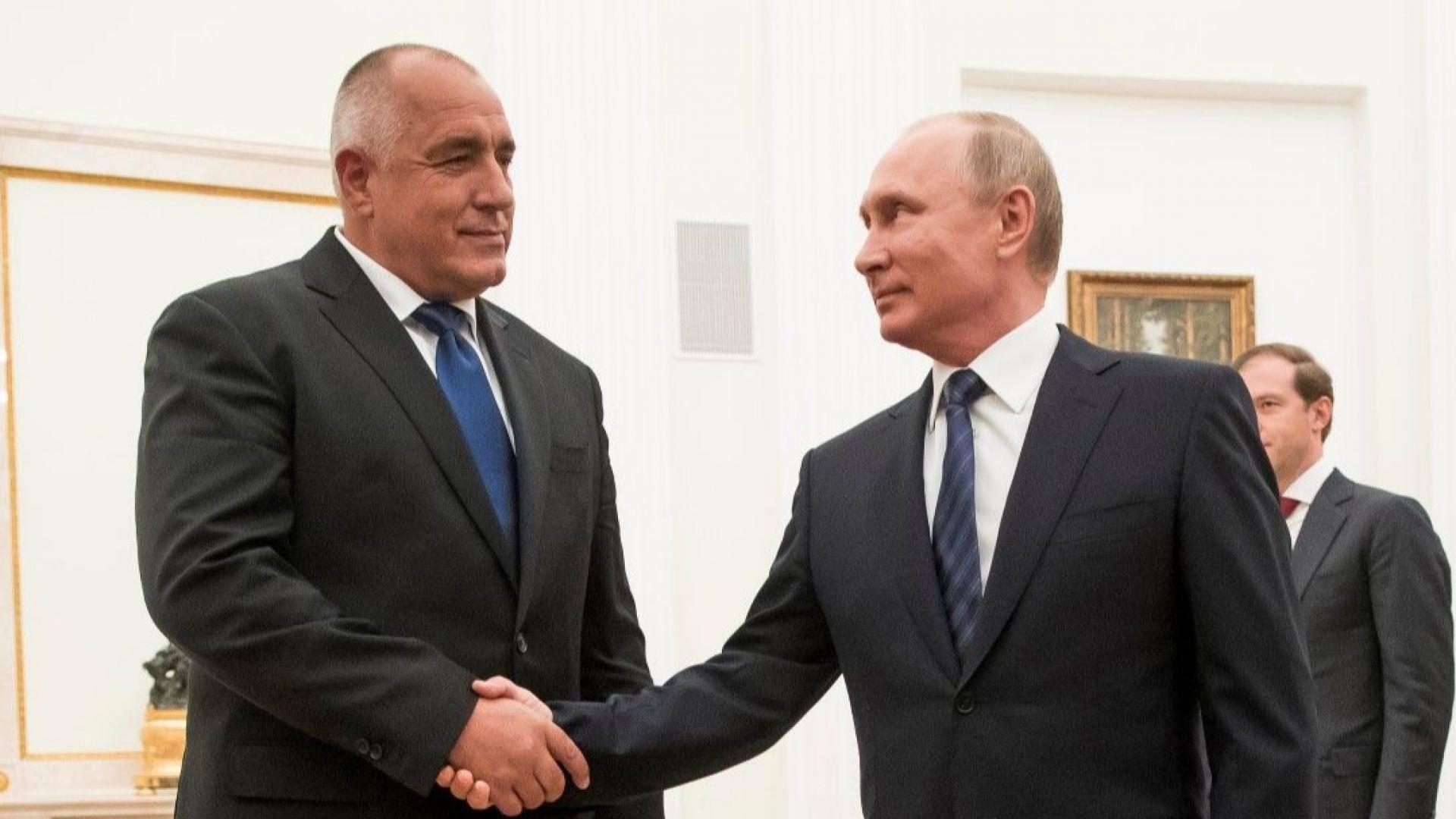 Какво се разбраха Борисов и Путин?