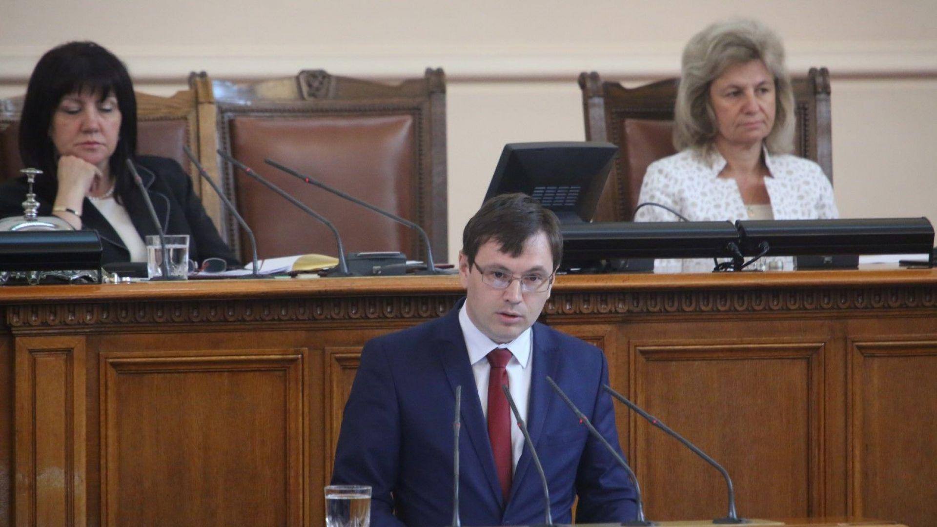 Георги Стоилов (БСП) към ГЕРБ: Спрете с вашите схеми