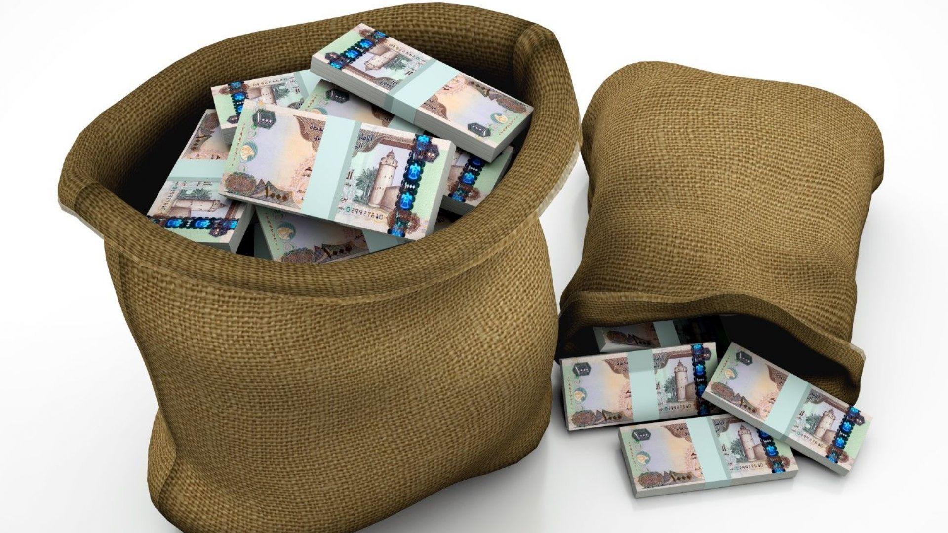 Завърши процесът за най-голямата финансова измама в Абу Даби