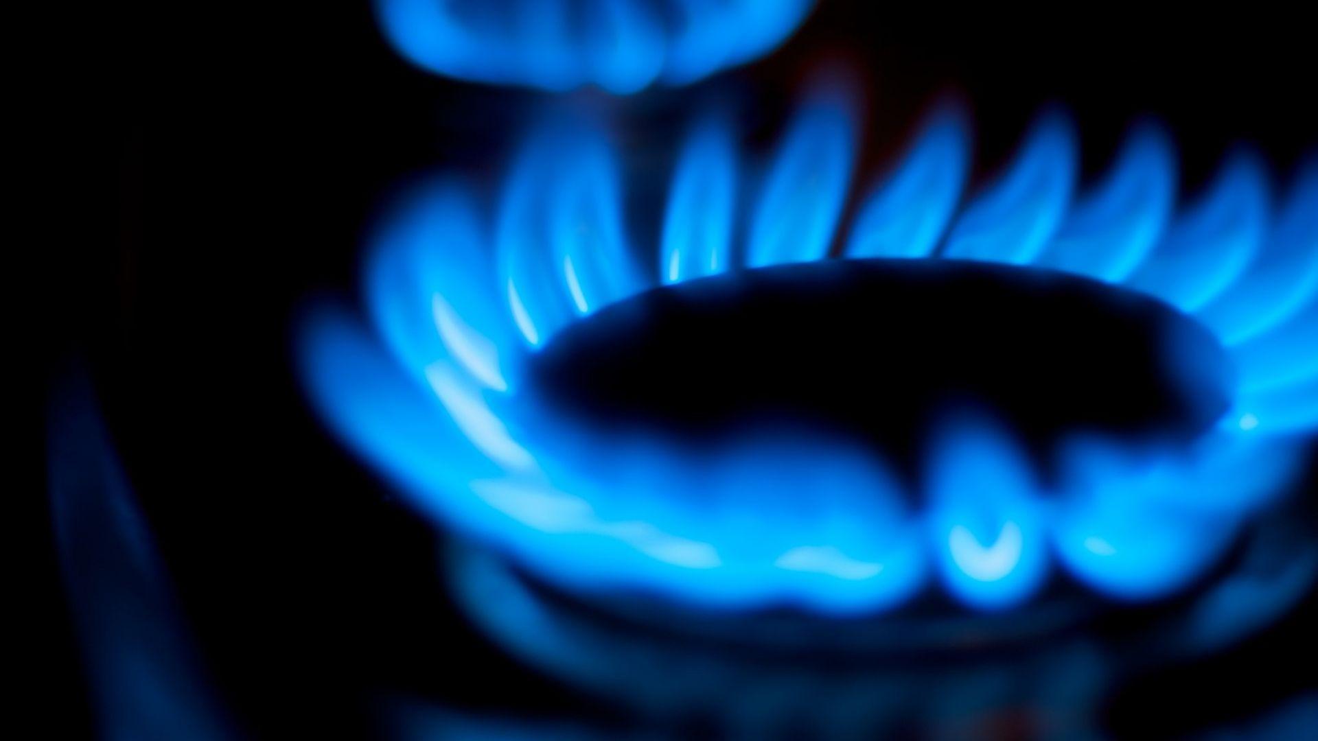 Цената на газа намалява с близо 2%, на тока и парното остава без промяна