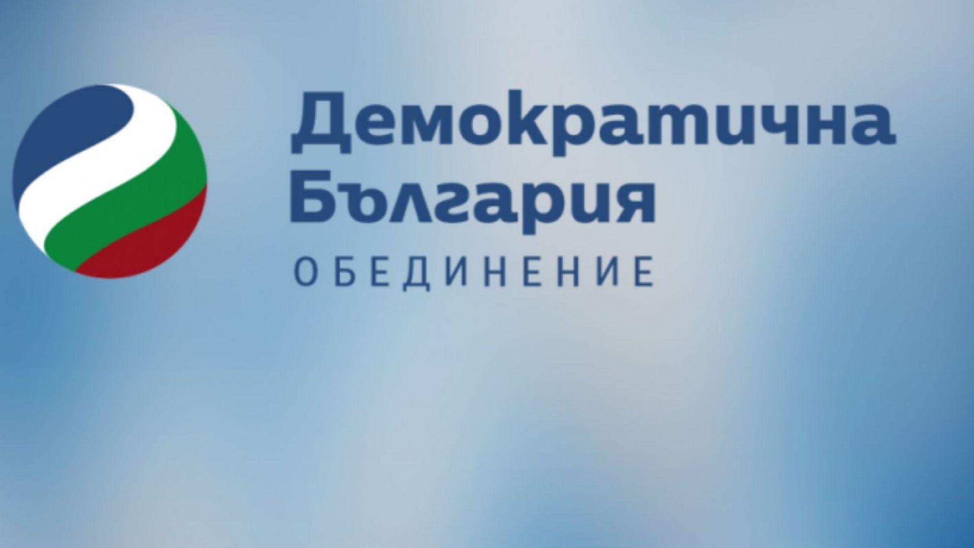 """""""Демократична България"""": Камери на пътя пазят безсрочно данни за нас"""