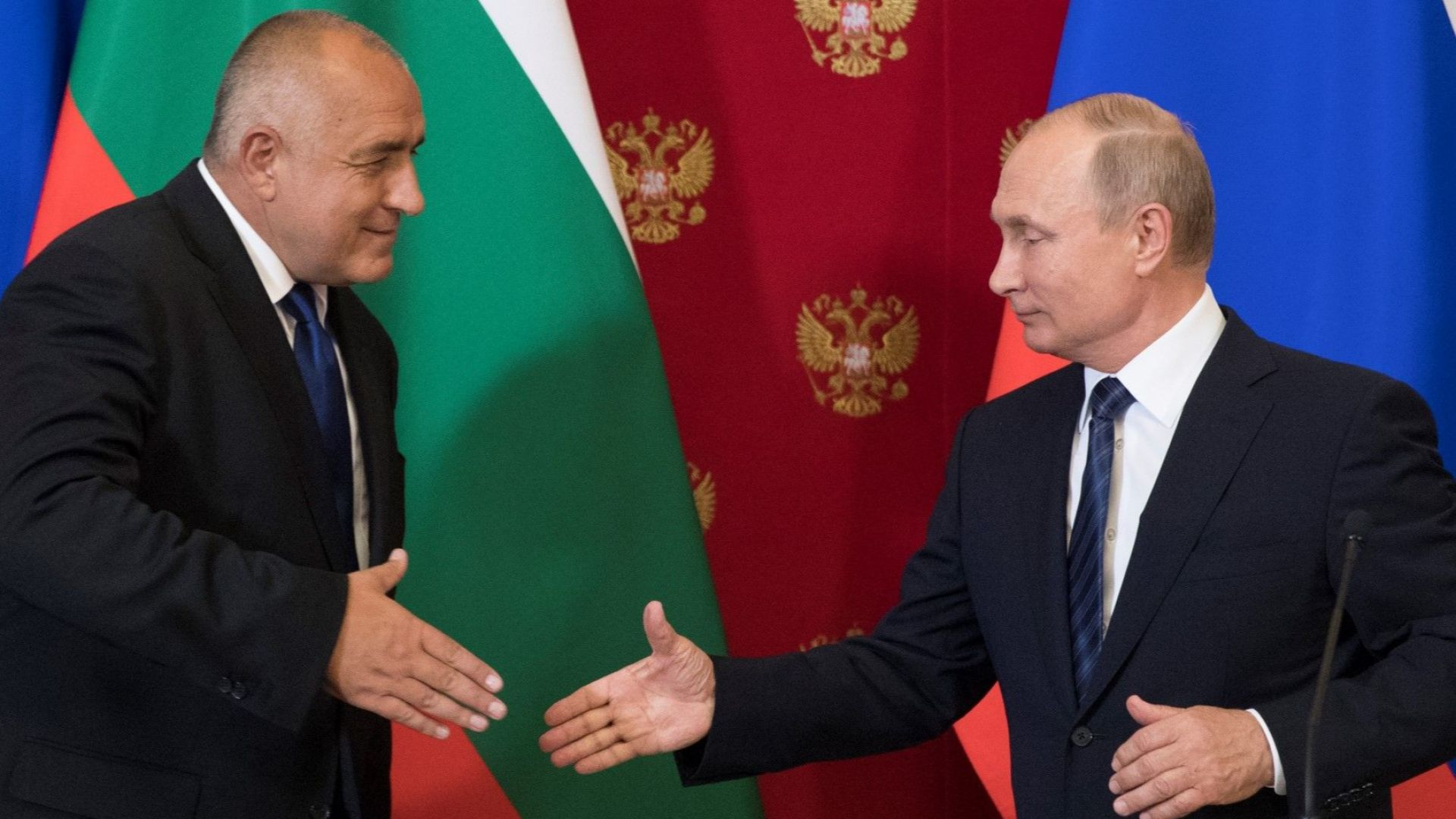 Борисов при Путин - след Меркел и Макрон