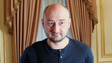 Посредникът, дал парите за убийството на Бабченко, остава в ареста