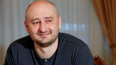 Бабченко: Целта ми беше да остана жив