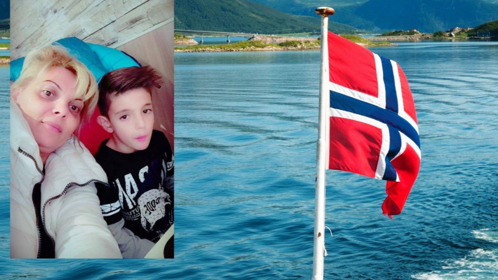 Българка вижда детето си, отнето в Норвегия, 3 пъти годишно по 4 часа