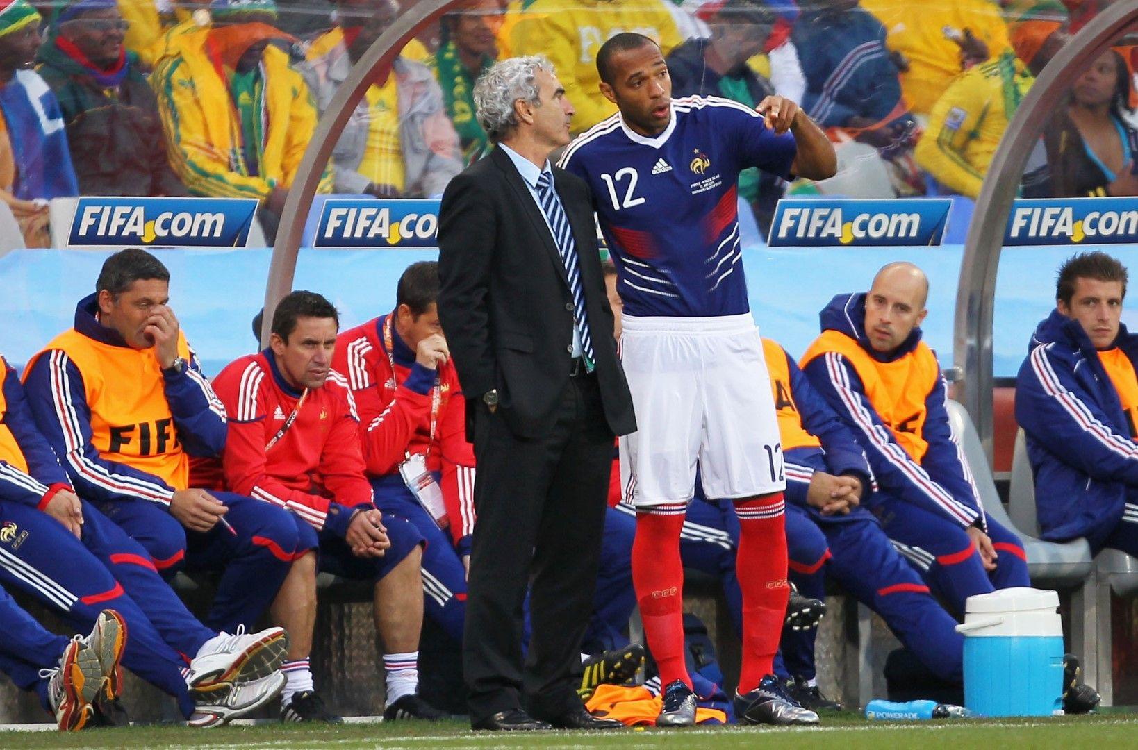 Доменек и Анри по време на Мондиал 2010.