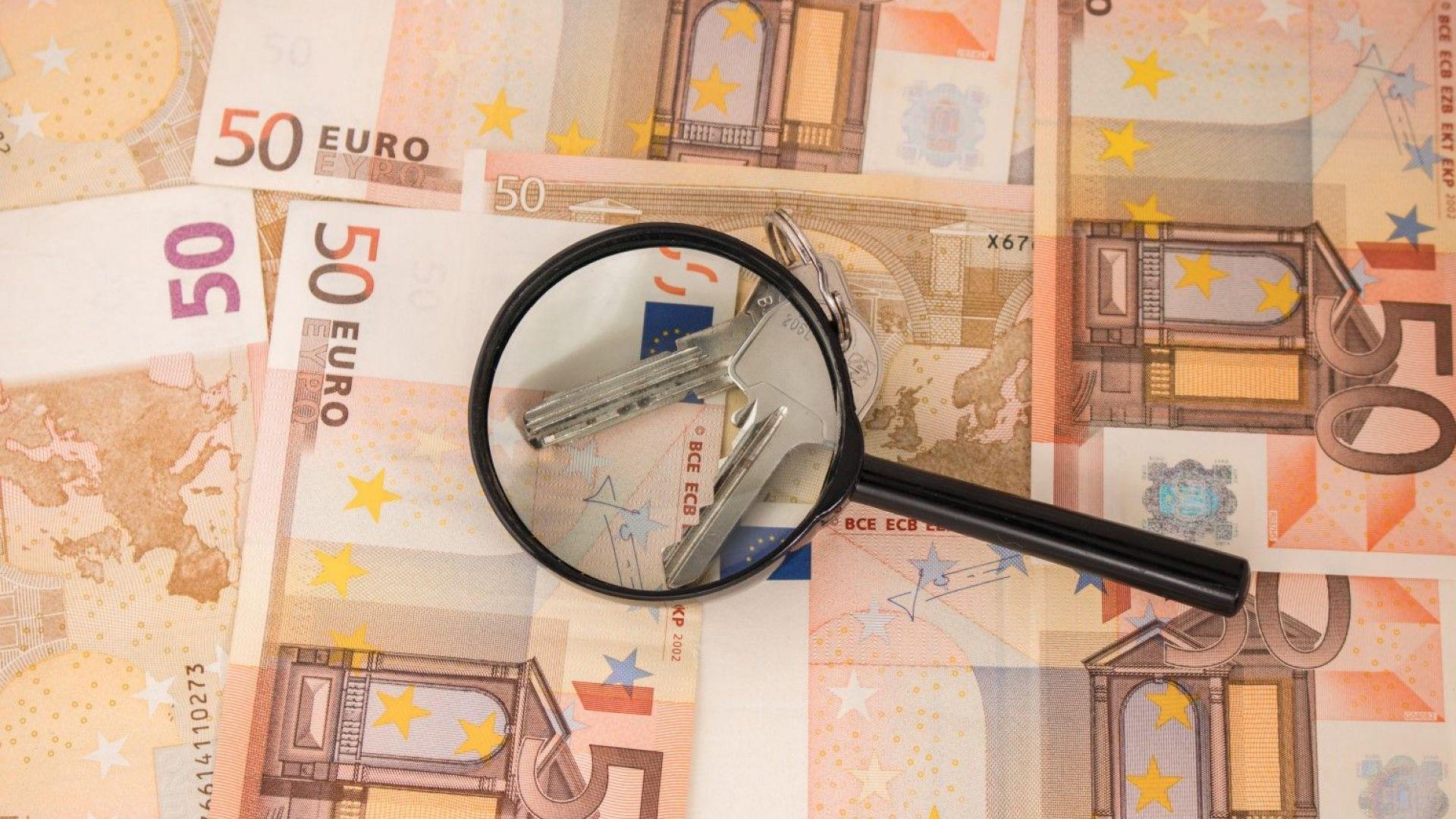 """Горанов: Подаваме молба за """"чакалнята на еврото"""" до края на юни"""