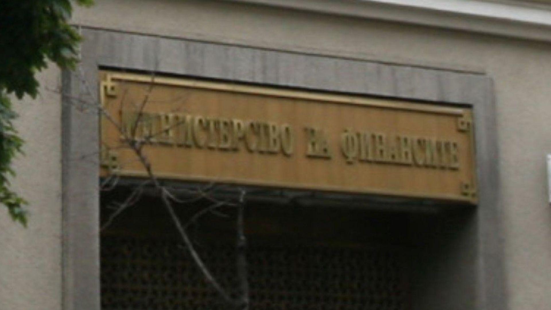 Министерство на финансите: Фискалният резерв  е 10.7 милиарда лева