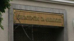 Министерството на финансите предлага закон за покритите облигации