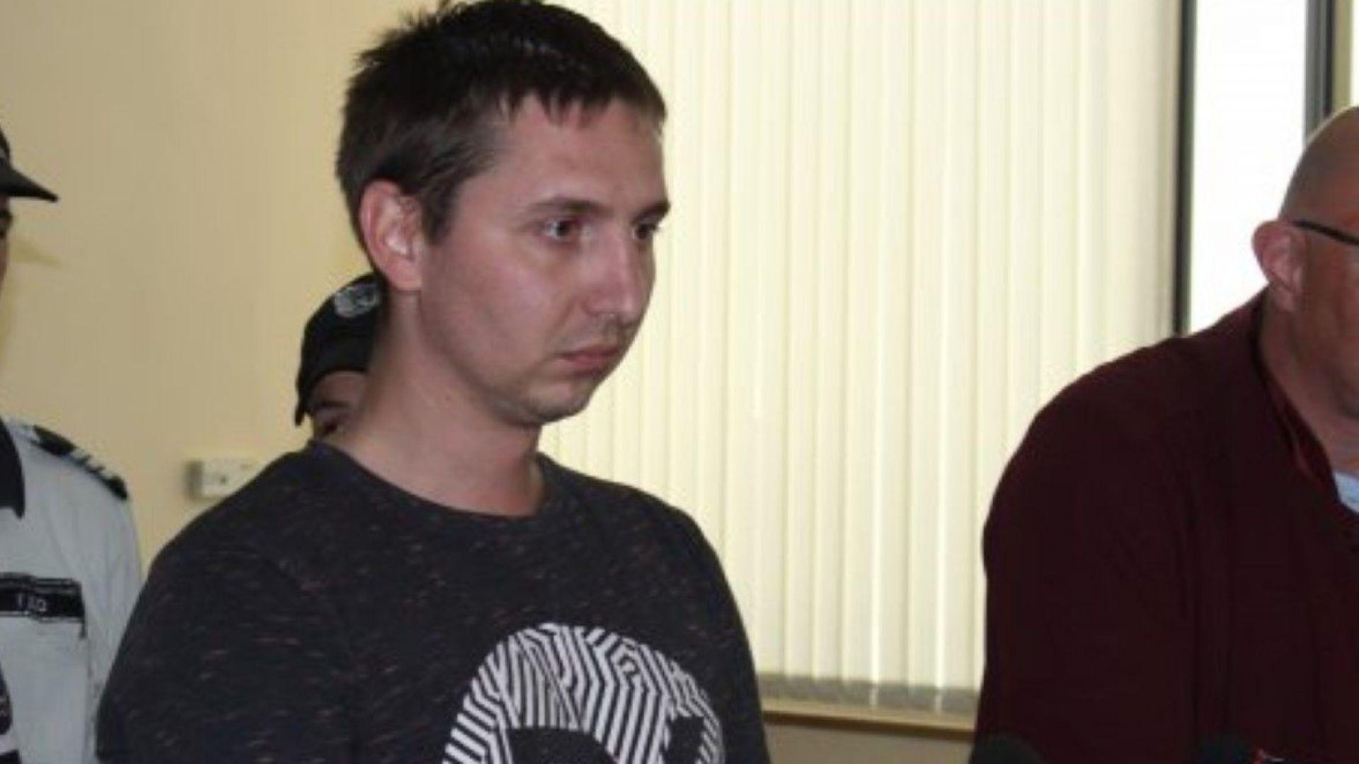 """Съдят украинеца, убил бременната Северина и мъжа й на """"Тракия"""""""